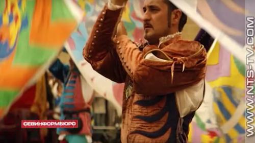ForPost- Севастопольцев ждут волынщики из Новой Зеландии, флагоносцы из Италии и световое шоу на Малаховом кургане