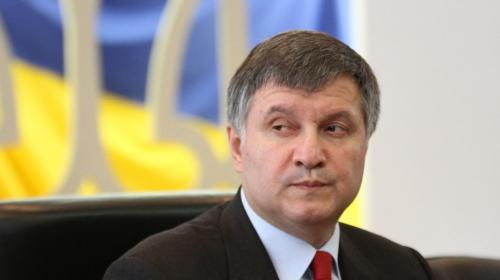 ForPost - Аваков предлагает ввести статус коллаборанта для жителей Донбасса