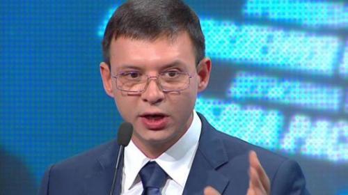 ForPost - В Раде заявили о нежелании Украины прекращать конфликт в Донбассе