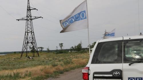 ForPost - ОБСЕ рассказала об отчете, который ВСУ использовали для обстрела Луганска