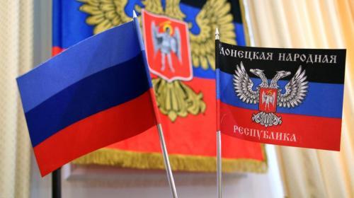ForPost - ДНР и ЛНР разработали «зеленую карту» по взаимодействию в сфере таможни и налогов — Тимофеев