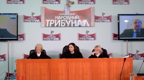 ForPost - УНТ завершил двухдневные слушания по четвертому блоку обвинений против режима Порошенко