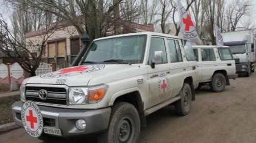 ForPost - Красный Крест отреагировал на предложение Украины выплачивать пенсии жителям Донбасса