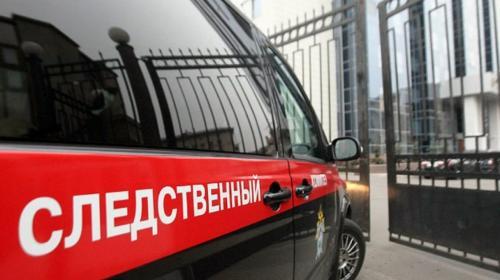 ForPost - СК РФ возбудил дело после обстрела ВСУ автобуса с сотрудниками Донецкой фильтровальной станции