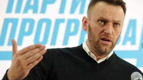 ForPost- Партия Навального будет называться