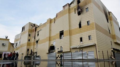 ForPost - СК задержал спасателя, руководившего тушением пожара в