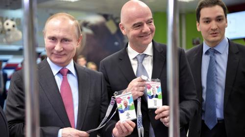 ForPost - Владимир Путин посетит финал чемпионата мира по футболу