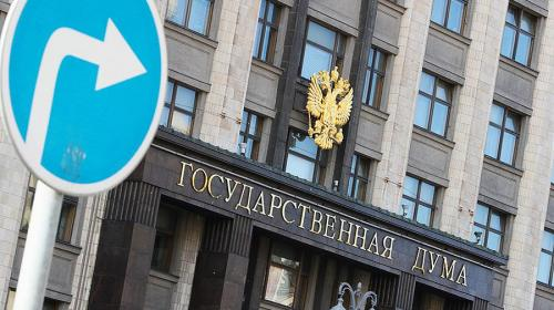 ForPost - Госдума рассмотрит законопроект о ликвидации роуминга в России