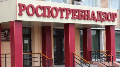 ForPost - Роспотребнадзор усилил контроль на границе с Украиной из-за холеры