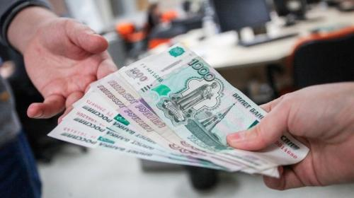 ForPost - Сколько крымчане тратят на покупки