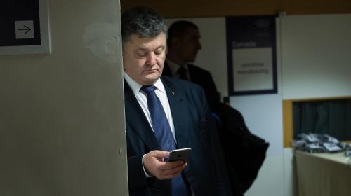 ForPost - Украина не оставляет надежд расшатать обстановку в Крыму