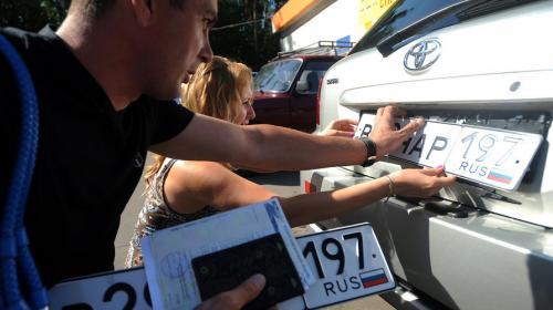 ForPost - В России изменятся правила регистрации автомобилей