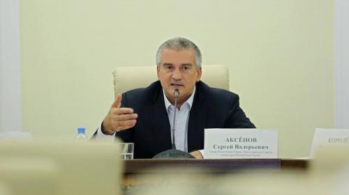 ForPost - Аксёнов вводит монополию на генпланы в Крыму