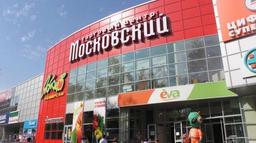 ForPost- В Крыму худо дело с качественными торговыми центрами