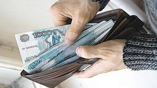 ForPost- Статистика рассказала о наибольших зарплатах в Крыму