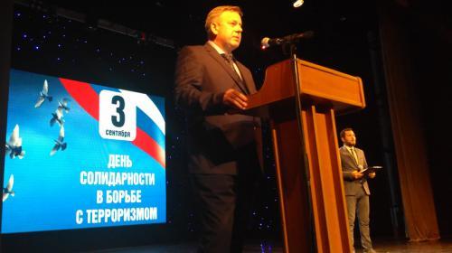 ForPost- В Севастополе почтили память жертв Беслана