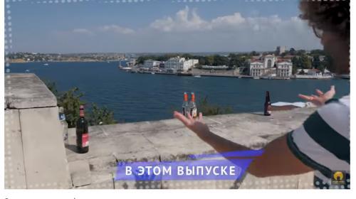 ForPost- Варламов о Севастополе: много правды и немного лукавства