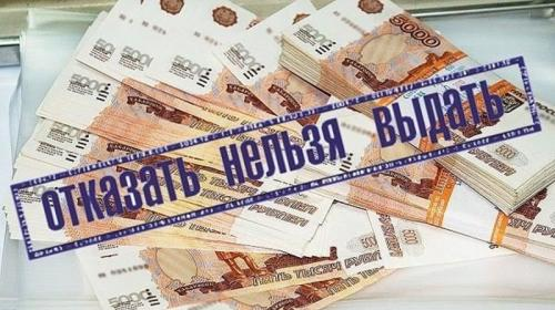 ForPost- Банки устроили дискриминацию жителей Крыма