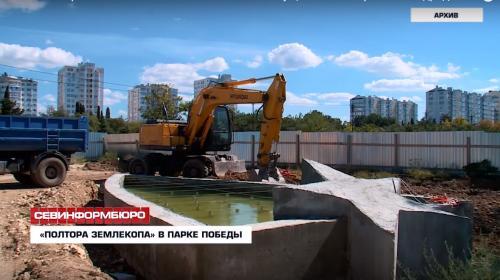 ForPost- Строитель парка Победы получил ещё одно «последнее предупреждение» от властей Севастополя