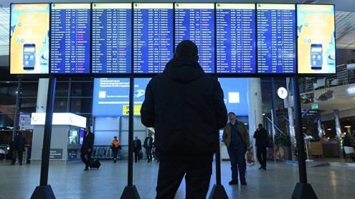 ForPost - В России предупредили о возможной остановке работы авиакомпаний, пишут СМИ