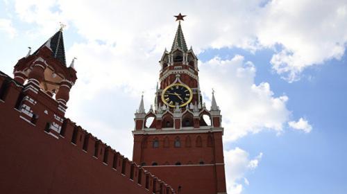 ForPost - Россия ввела контрсанкции против сотен украинских граждан и компаний