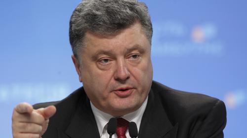 ForPost - На Украине объявлен траур из-за