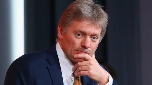 ForPost - Песков опроверг сообщения Киева о встрече в «нормандском формате»