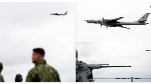 ForPost - Российский торпедоносец подлетел к флагману Шестого флота США