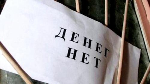 ForPost- Против фирмы - разрушителя Парка Победы возбуждено уголовное дело