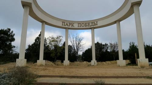 ForPost- Как разгромили Парк Победы в Севастополе