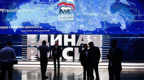 ForPost- Из-под плинтуса — к прорыву: как прошел съезд «Единой России»