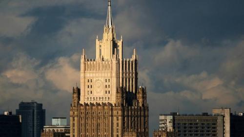 ForPost- Сообщение о ядерном оружии в Крыму прокомментировали в МИД России