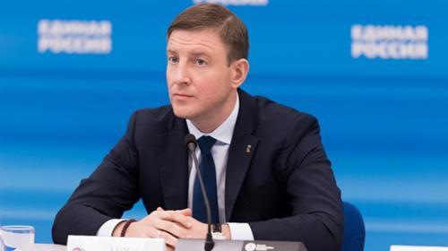 ForPost- Обновленную «Единую Россию» в Севастополе проинспектирует Андрей Турчак