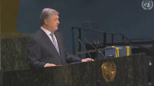 ForPost- Украина опозорилась в ООН грубой ложью о Крыме