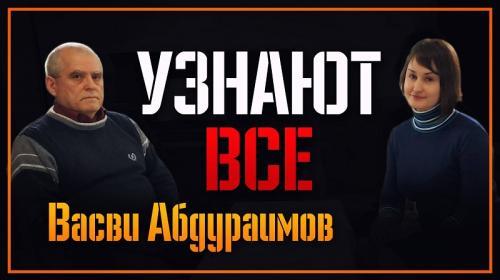 ForPost- Крым должен быть русско-татарским, — Васви Абдураимов