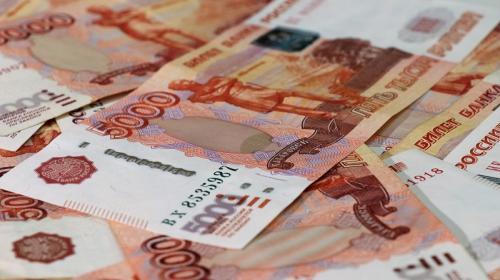 ForPost- Россия вложила деньги в будущее Крыма
