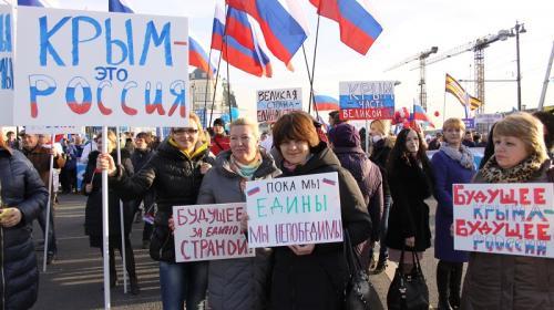 ForPost- Единая Россия в Крыму оскандалилась поздравлениями