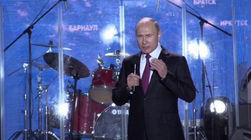 ForPost- Путин отпразднует 5-ю годовщину Русской весны в Крыму и Севастополе