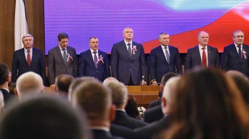 ForPost- С Украины будут трусить компенсацию за уничтожение Крыма