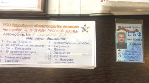 ForPost- Презентация новой книги о Русской весне в Севастополе прошла как встреча старых друзей