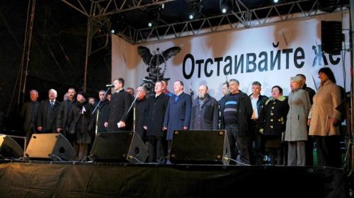 ForPost- Алексей Чалый раскрыл тайны присоединения Крыма к России