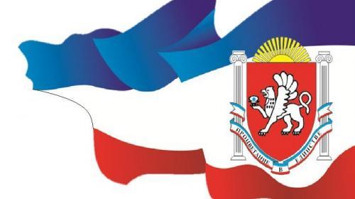 ForPost- День независимости: как Крым был суверенным государством