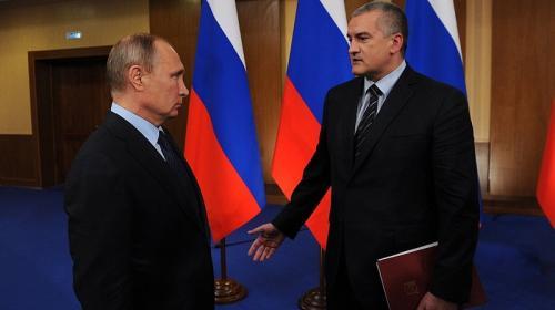 ForPost- Где Путин отметит 5-летие воссоединения Крыма с Россией