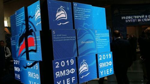 ForPost- В Крыму показали точки роста и болевые места развития