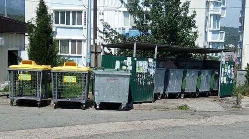 ForPost- Алушту заставили двумя сотнями мусорных контейнеров