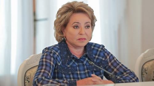 ForPost- Матвиенко назвала Крым духовным центром России