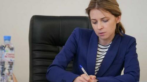 ForPost- Наталья Поклонская проведёт новый приём в Севастополе