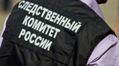 ForPost- Из-за смерти биатлониста в Крыму возбуждено уголовное дело
