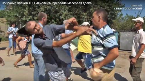 ForPost- Бунт садоводов: в Севастополе дерутся за закон