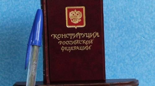 ForPost- Земля неприкосновенная: для чего в Конституции предложили запретить отчуждение Крыма